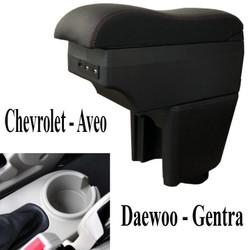 Hộp Tỳ Tay Xe Hơi Ô Tô Dùng Cho Xe Daewoo Gentra Chevrolet Aveo Tích Hợp 6 Cổng Usb: Màu Đen Và Kem