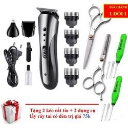 Tông đơ cắt tóc kiêm cạo râu, tỉa lông mũi 3in1 chính hãng Kemei 1407 tặng 2 kéo cắt tỉa + 2 dụng cụ lấy ráy tai có đèn - kemei14TDGM
