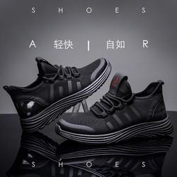 Giày sneaker nam , mẫu giày thể thao nam chất nhất 2020 , màu hot nhất hiện nay . Bh 1 năm cho sản phẩm chất lượng.