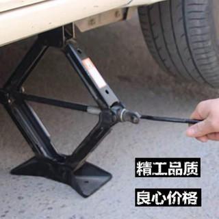 Kích gầm ô tô xe máy - Kích gầm xe hơi 1 tấn - k1t thumbnail