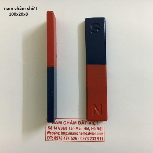Nam châm chữ i thí nghiệm trường học - 17916074 , 22442766 , 15_22442766 , 35000 , Nam-cham-chu-i-thi-nghiem-truong-hoc-15_22442766 , sendo.vn , Nam châm chữ i thí nghiệm trường học