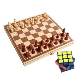 Hộp Cờ Vua Bằng Gỗ Tự Nhiên Tặng Kèm Rubik Giải Đố