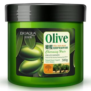 Dầu xả Olive Bioaqua 500g - BX7922 thumbnail