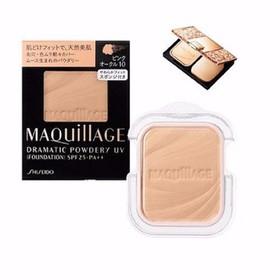 Phấn phủ cao cấp Maquillage - Dramatic Powdery UV