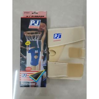 Băng bảo vệ đầu gối dán PJ-758A - PJ758A thumbnail