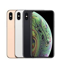 Điện thoại iPhone Xs Max 256GB