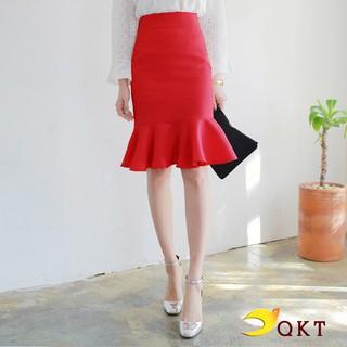 Chân váy đuôi cá công sở trơn QKT cv03 - cv3 thumbnail