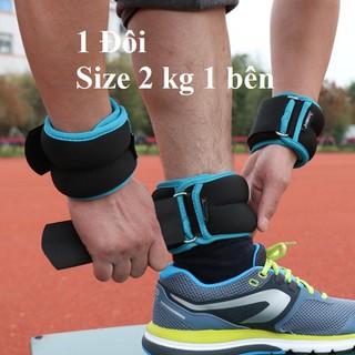 Tạ đeo chân 4KG - 2c x 2kg 1 bên thumbnail
