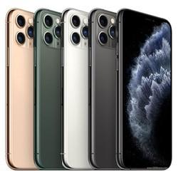 Điện Thoại Apple iPhone Pro Max 4GB|64GB Hàng Chính Hãng VN|A