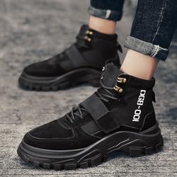 Giày thể thao Nữ 7227 mẫu mới - Màu đen Cao cổ giày thể thao phong cách