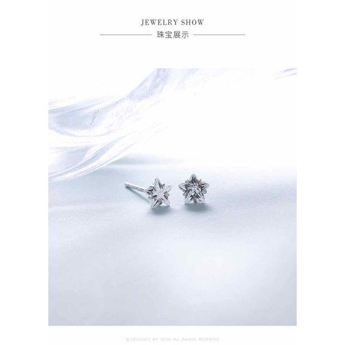 Bông tai khuyên tai nụ bạc silver s925 hình ngôi sao gắn đá - 19270796 , 23652044 , 15_23652044 , 79000 , Bong-tai-khuyen-tai-nu-bac-silver-s925-hinh-ngoi-sao-gan-da-15_23652044 , sendo.vn , Bông tai khuyên tai nụ bạc silver s925 hình ngôi sao gắn đá