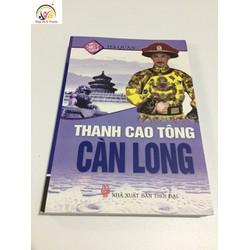 Sách Thanh Cao Tông Càn Long