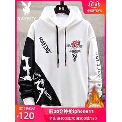 Áo hoodie nam loại rộng hot boy