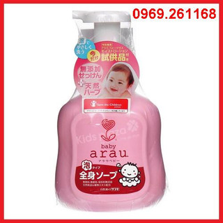 Sữa tắm gội thảo mộc Baby Arau cho bé 450ml - Sữa tắm gội thảo mộc Baby Arau cho bé 450ml thumbnail