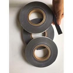 Cuộn nam châm dẻo 10m x 2cm x 1.5mm , một mặt có phủ băng keo hai mặt