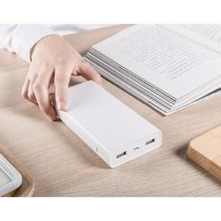 Pin sạc dự phòng Xiaomii 20000 mAh Gen 2C