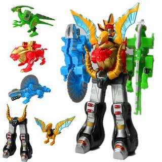 Đồ chơi, đồ chơi, đồ chơi trẻ em, đồ chơi Siêu Nhân Gao Siêu nhân Mãnh Thú - 6406735898 thumbnail