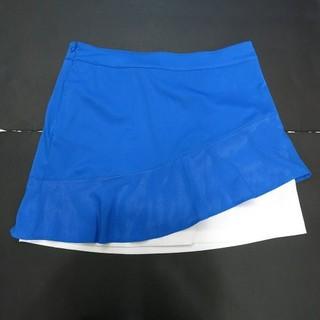 CT4668 Quần giả váy xanh dương xòe đuôi cá Lady Hagen WGH17145 - CT4668 thumbnail