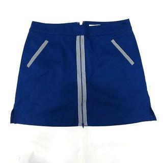 CT5324 Quần giả váy xanh dương túi viền sọc Lady Hagen WGH17132 - CT5324 thumbnail