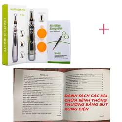 [QUÀ ĐỈNH 0Đ] Bút châm cứu trị liệu xung điện - TẶNG sách hướng dẫn bấm huyệt