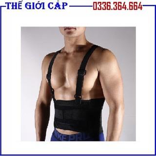 Đai Quấn Có Quai Đeo Bảo Vệ Sống Lưng Khi Chơi Thể Thao, Tập Gym - Đai Bảo Vệ Sống Lưng thumbnail