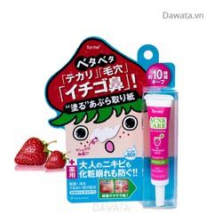 Kem Lót Thấm Dầu Và Trị Mụn MICCOSMO WHITE LABEL Forme Acne Care Oil Cut Base For Strawberry Nose [CHÍNH HÃNG] [QUÀ TẶNG
