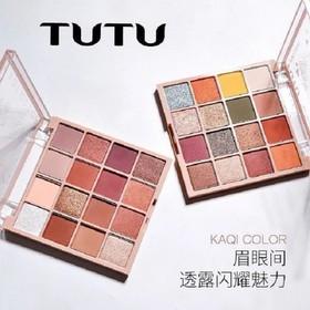 Bảng phấn mắt TUTU Anh Đào 12 Màu Sakura Flowers Eyeshadow - phanmattutu