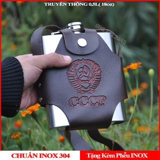 Bình INOX CCCP Truyền Thống 0.5L - Tặng Kèm bao Da và Phễu INOX - Bảo Hành Uy Tín - Truyền Thống 0.5L thumbnail