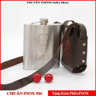 Bình INOX CCCP Truyền Thống 0,5L 18oz - Tặng Kèm Bao Da và Phễu INOX - Hàng Xuất Dư - Truyền Thống 0.5L-SIÊU ĐẸP thumbnail