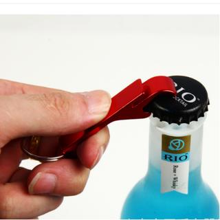 Móc khóa mở bia , móc khóa đa năng 206588 FS1 - 206588 FS1 thumbnail