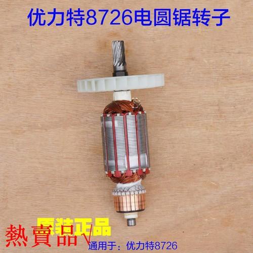 Con quay spinner 3 cã¡nh 7 inch - 20829437 , 23871777 , 15_23871777 , 748900 , Con-quay-spinner-3-canh-7-inch-15_23871777 , sendo.vn , Con quay spinner 3 cã¡nh 7 inch