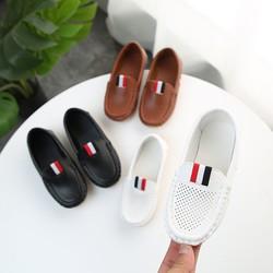 Giày Lười Moca Cho Bé Trai