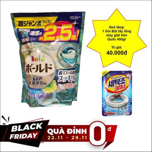 [Quà tặng 0đ] - túi viên giặt xả 3d gel ball tiện dụng 44 viên - nội địa nhật - túi màu xanh mùi hoa oải hương - quà tặng 01 túi vệ sinh lồng giặt hq