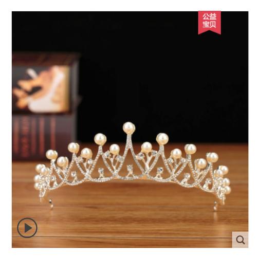 Phụ kiện vương niệm pha lê công chúa thời trang ch bé yêu