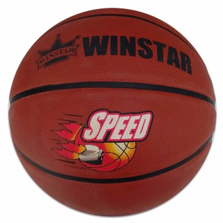 Banh bóng rổ winstar size 6 7 - 083 thumbnail