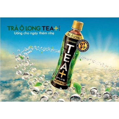 Thùng Trà Ô Long Tea+ Plus 455ml - ô long 455ml