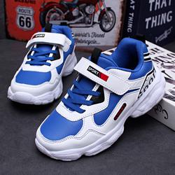 Giày dép cho bé kiểu dáng Hàn Quốc,giày thể thao,giày thể thao cho bé,giày thể thao cho bé trai,giày thể thao cho bé gái  21107