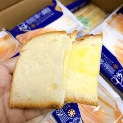 Combo 2 bánh Sandwich sữa chua phô mai