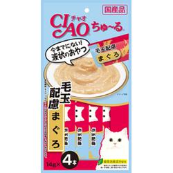Thức ăn cho mèo Súp Thưởng Ciao Churu White Meat Tuna With Fiber 4 thanh