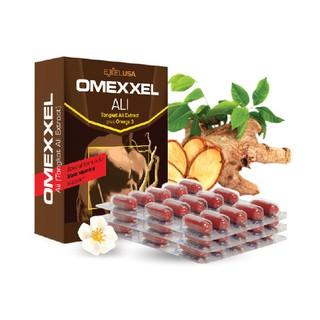 Viên uống tăng cường sinh lý nam Omexxel Ali - Omexxel Ali hộp thumbnail