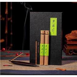 Nhang trầm hương Nha Trang 2 ống 10gr, đế cắm chiếc lá