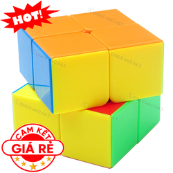Đồ Chơi Thông Minh Rubik