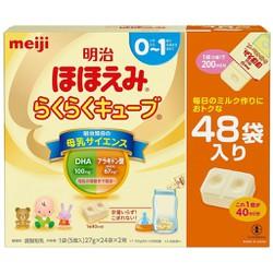 Sữa Meiji số 0 dang thanh 24 thanh cho bé 0-12 tháng 2022