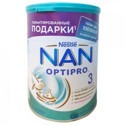 (kèm quà)Sữa Nan Nga 1 800g