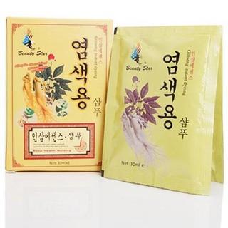 Dầu gội đen tóc Hàn Quốc Beauty Star - daugoiden2 thumbnail