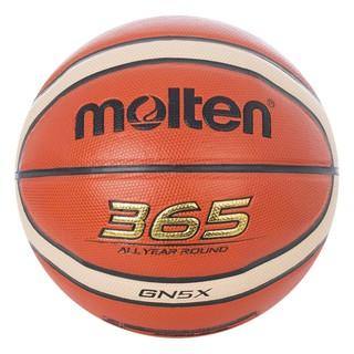 Bóng Rổ Da Molten BGN5X - BGN5X Tiêu chuẩn quốc tế FIBA thumbnail
