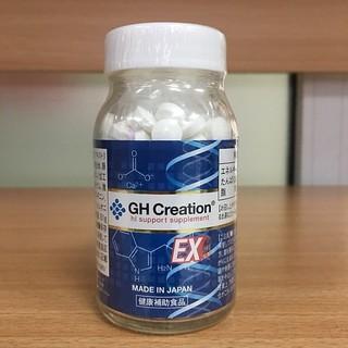 Viên uống tăng chiều cao GH Creation 270 viên Nhật Bản - GH Creation thumbnail