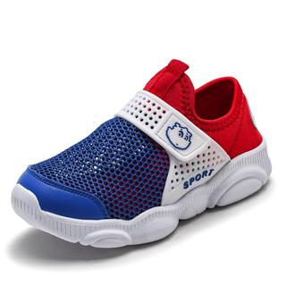 Giày dép cho bé kiểu dáng Hàn Quốc,giày thể thao,giày thể thao cho bé,giày thể thao cho bé trai,giày thể thao cho bé gái 21106 [ĐƯỢC KIỂM HÀNG] - 24053676 thumbnail