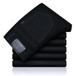 Quần Jeans Nam Vải Co Giãn Cotton Ống Suông Wax Đen Trơn Phong Cách Doanh Nhân