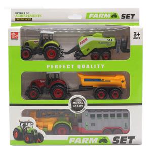 Bộ xe máy kéo nông trại đồ chơi trẻ em - xe nông trại thumbnail